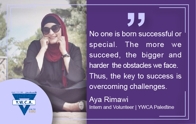 Story of a Young Woman Leader: Aya Rimawi