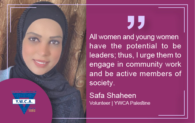 Story of a Young Woman Leader: Safa Shaheen
